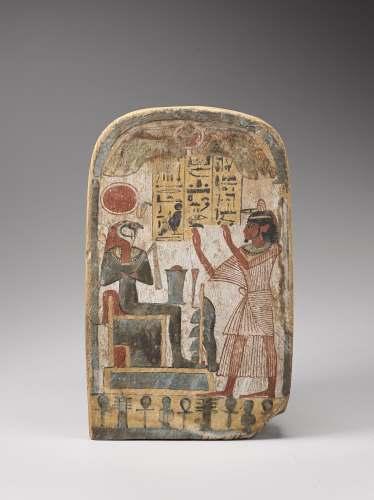 Stele-cintree-de-Renpetmaa-Bois-peint.-Troisieme-Periode-intermediaire-22e-dynastie-vers-945-715-avant-J.-C._gallery_carroussel