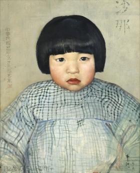 Chang Shuhong : Portrait de Shana